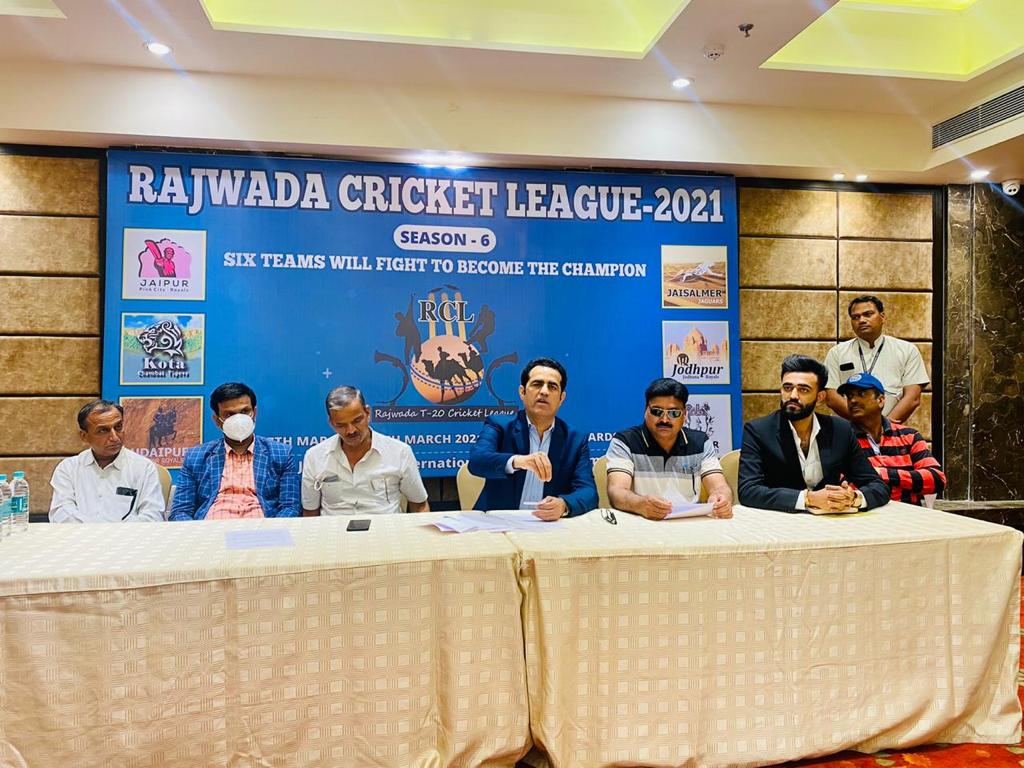 Rajwada Cricket League (R.C.L) is all set to commence on March 7th 2021.