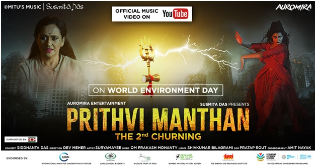 UN-backed Music Video on Pollution and Environment 'Prithvi Manthan' – The 2nd Churning