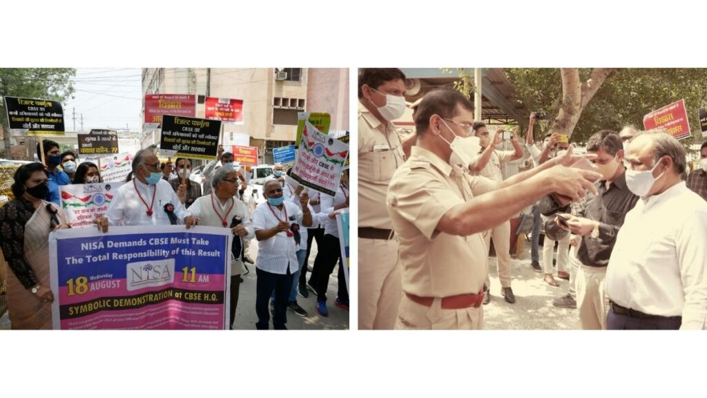 Schools Unhappy With Board Results Protest At CBSE Headquarter.